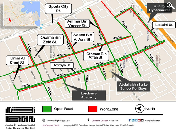 Temporary closure on the service roads in Azizia Street between Umm